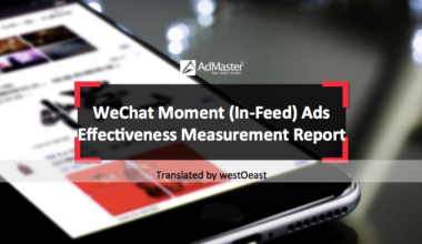 WeChat Moment(In-Feed) Ads Effective Measurement Report