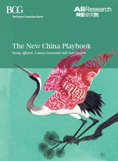 The New China Playbook